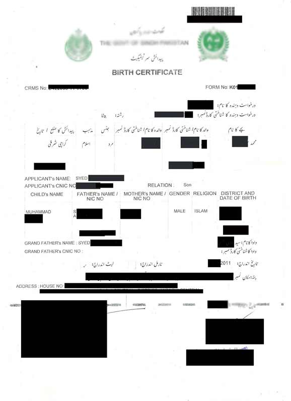 Birth Certificate Pakistan Nadra Sample