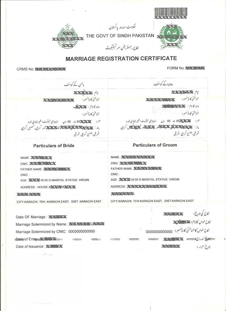 View Nadra Marriage Certificate Pakistan - Sample