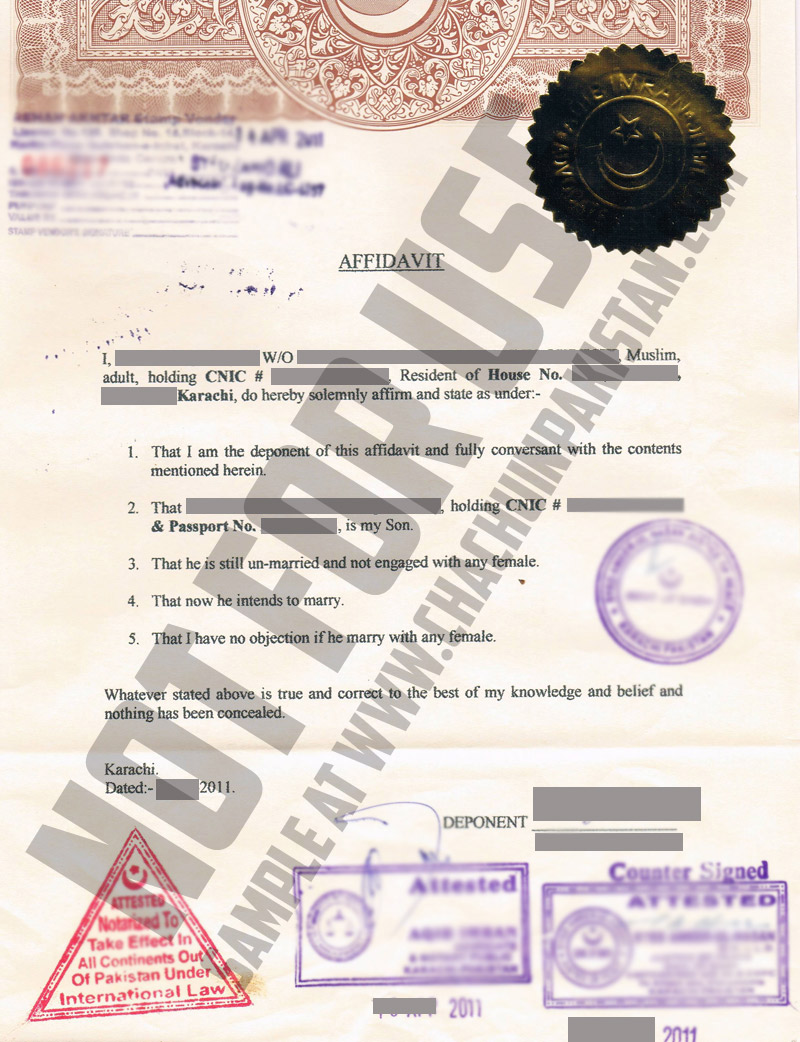 Unmarried Certificate Pdf