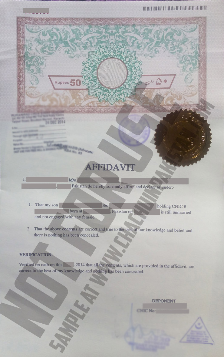 Sample Format of UnMarried Affidavit in Pakistan